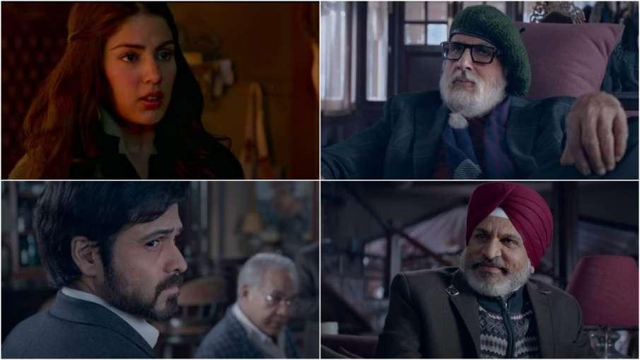 chehare, amitabh bachchan, emraan hashmi, rhea chakraborty - India TV Hindi