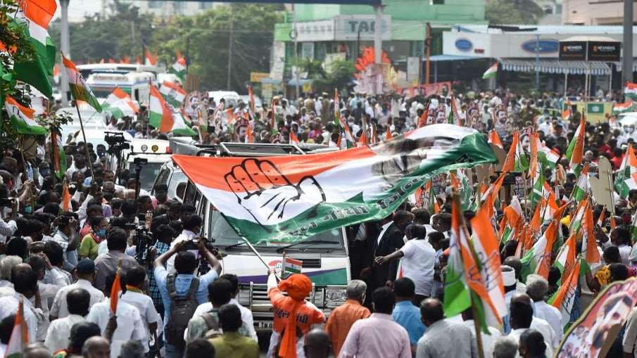 असम चुनाव: कांग्रेस ने जारी की उम्मीदवारों की दूसरी लिस्ट, जानिए- किसे, कहां से मिला टिकट- India TV Hindi