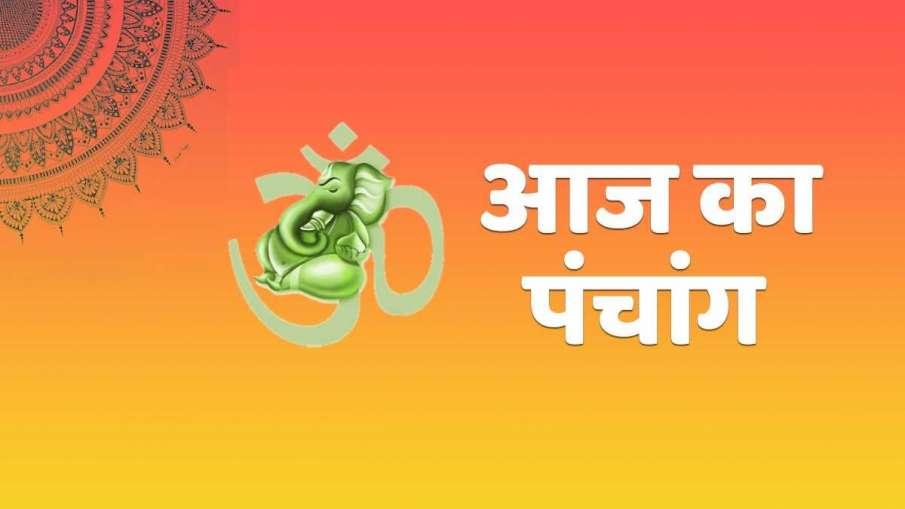 panchang - India TV Hindi