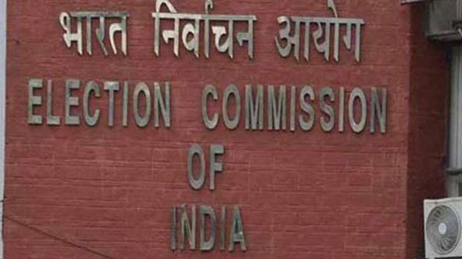 चुनाव आयोग को ममता बनर्जी पर हमले को लेकर बंगाल सरकार की 'अधूरी' रिपोर्ट मिली- India TV Hindi