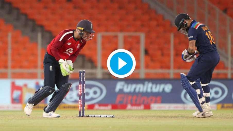 IND v ENG : पहली बार T20I में...- India TV Hindi