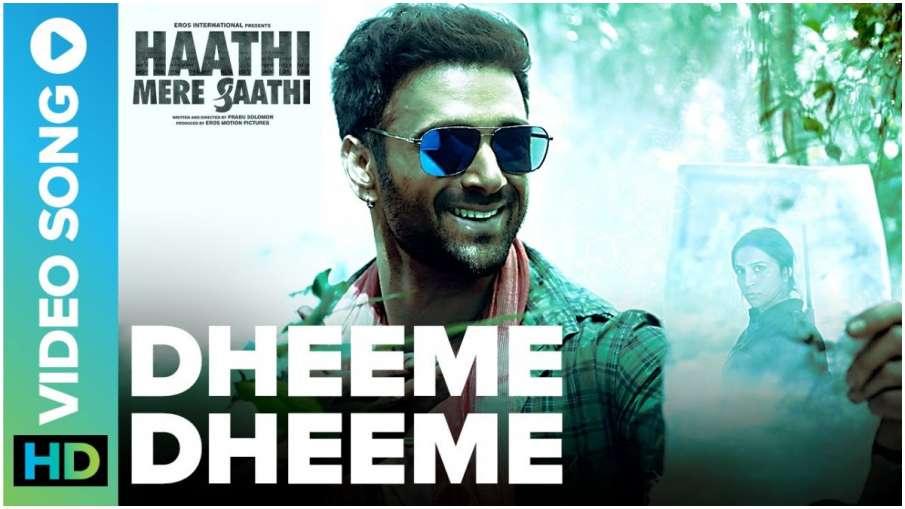 haathi mere saathi- India TV Hindi