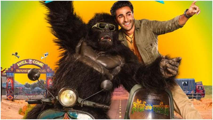 एडवेंचर कॉमेडी 'हैलो चार्ली' का ट्रेलर 22 मार्च को होगा रिलीज़- India TV Hindi