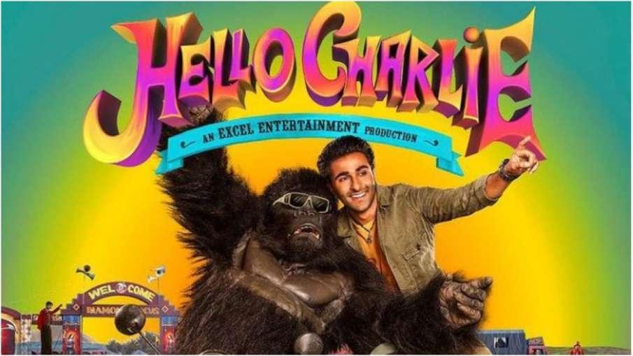hello charlie- India TV Hindi