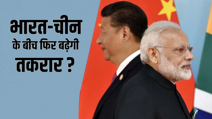 China gives green light for first downstream dams on Brahmaputra latest news- India TV Hindi