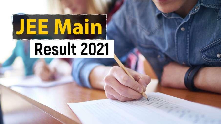JEE Main Result 2021: आज जारी हो...- India TV Hindi