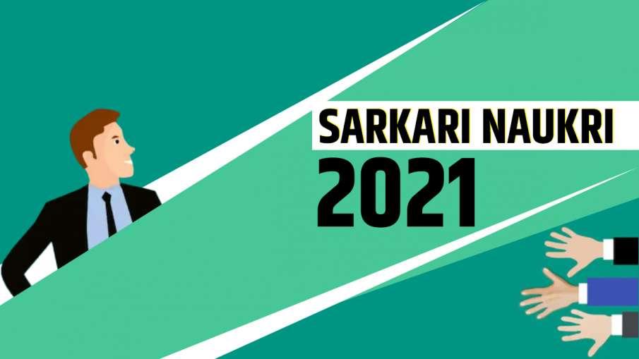 indian railways recruitment 2021 jobs vacancy for...- India TV Hindi