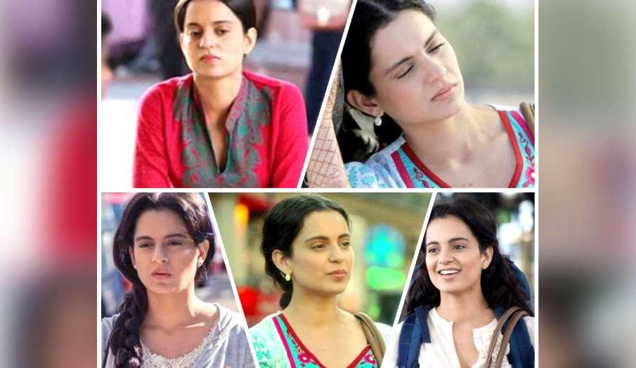 7 years of queen kangana ranaut - India TV Hindi