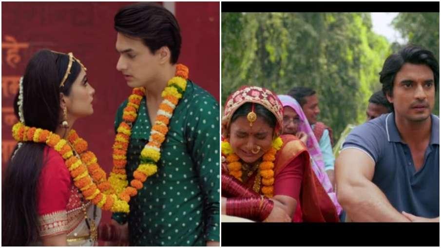 Yeh Rishta Kya Kehlata Hai Will be Repeated in Serial imlie Story Will Increase TRP, सीरियल ये रिश्- India TV Hindi