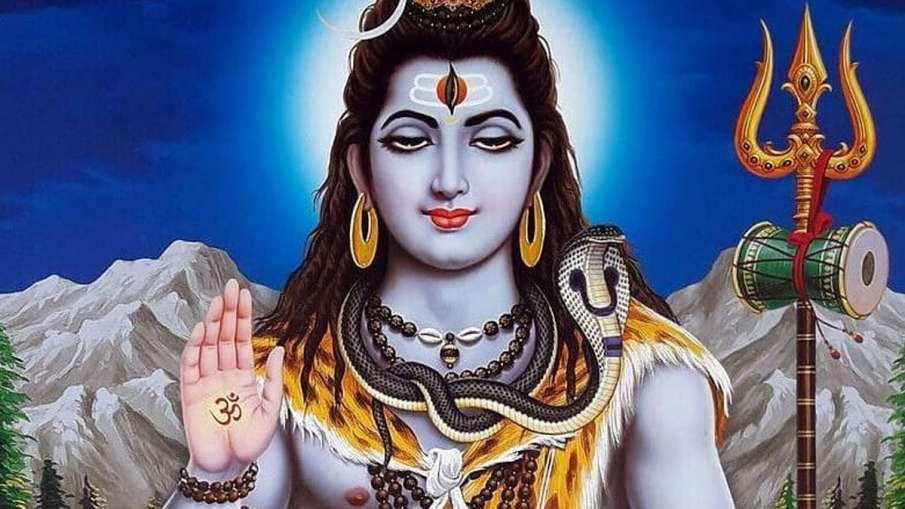 Mahashivratri 2021: भगवान शिव को प्रसन्न करने के लिए महाशिवरात्रि के दिन करें ये खास उपाय- India TV Hindi