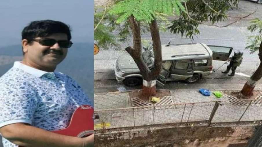 मनसुख हिरेन की पोस्टमार्टम रिपोर्ट में मौत का कारण स्पष्ट नहीं, शरीर पर कोई जख्म के निशान नहीं - India TV Hindi