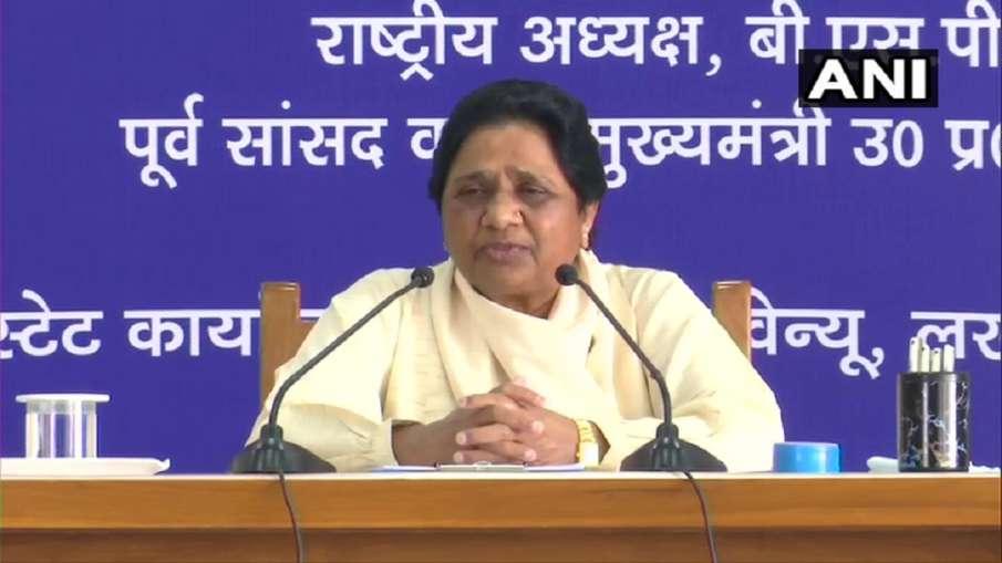 mayawati demands job for families of those farmer died at kisan andolan Kisan Andolan: मायावती ने बो- India TV Hindi