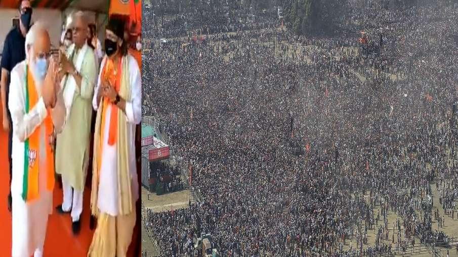 पीएम मोदी की कोलकाता...- India TV Hindi