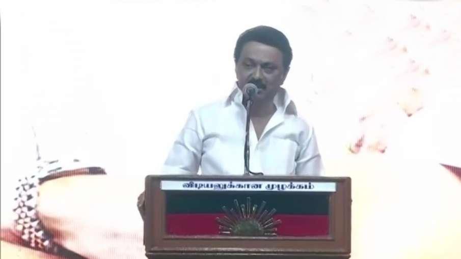 एमके स्टालिन का ऐलान, DMK सरकार बनी तो राशन कार्डधारक महिलाओं को देंगे 1000 रुपये/महीना- India TV Hindi