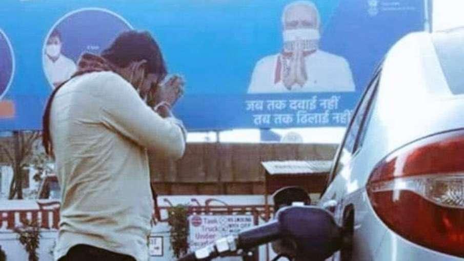 TMC की शिकायत पर ECI का एक्शन, पेट्रोल पंपों से हटेंगे PM मोदी की तस्वीर वाले विज्ञापन- India TV Hindi