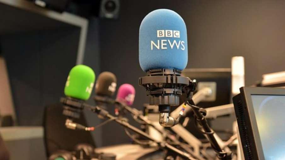 BBC रेडियो स्टेशन पर प्रधानमंत्री की मां के लिए की गई अभद्र टिप्पणी- India TV Hindi
