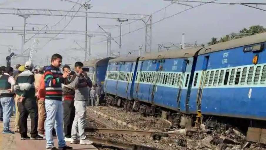 बड़ा हादसा: एक्सप्रेस ट्रेन पटरी से उतरी- India TV Hindi