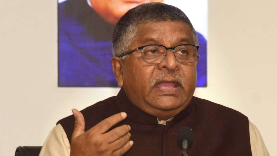 शरद पवार की राजनीतिक साख पर लगा धब्बा अनिल देशमुख के त्यागपत्र से ही धुल सकता है: रविशंकर प्रसाद- India TV Hindi