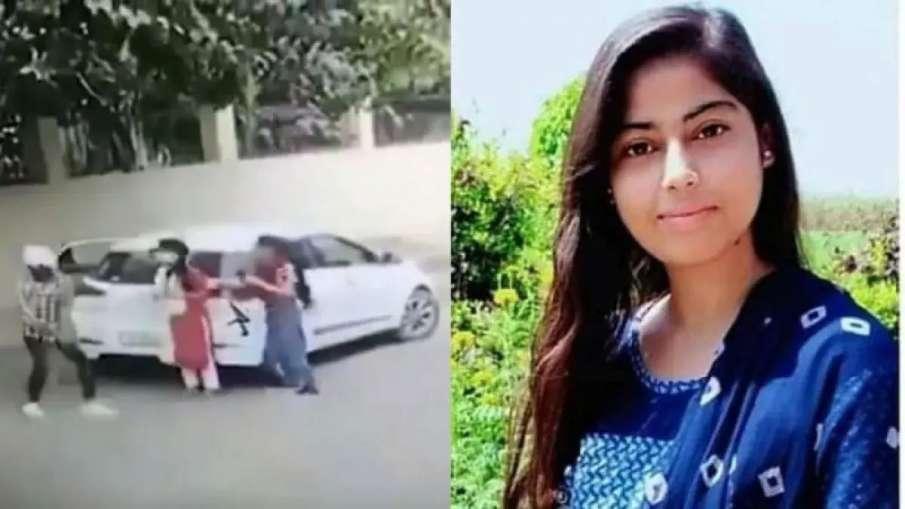 Nikita Tomar Murder Case, Nikita Tomar Murder, Nikita Tomar Murder Case Tauseef- India TV Hindi