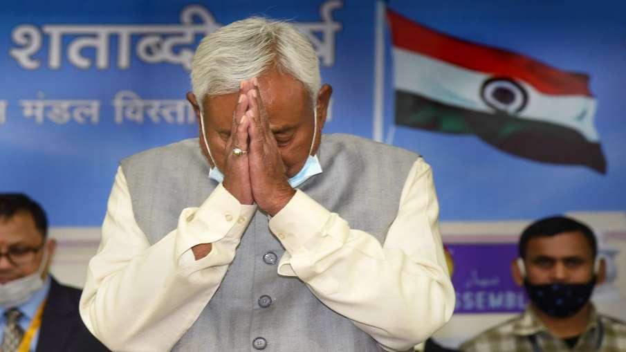 Upendra Kushwaha RLSP merger with Nitish Kumar JDU soon बिहार में फिर मजूबत होगी जदयू, जल्द होगा राल- India TV Hindi