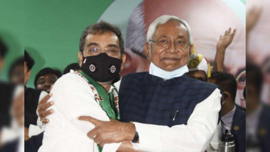 उपेंद्र कुशवाहा को...- India TV Hindi