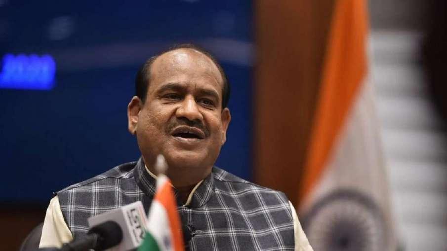 लोकसभा अध्यक्ष ओम...- India TV Hindi