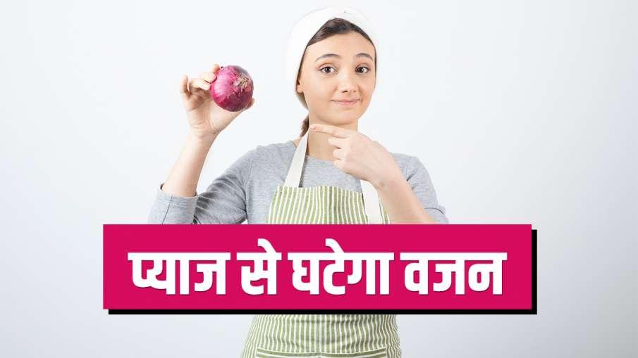 वजन घटाने के लिए...- India TV Hindi