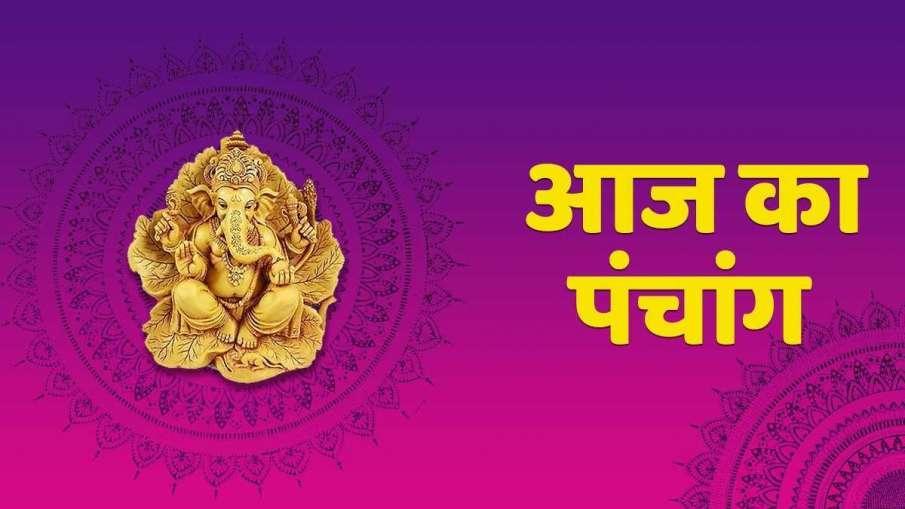 Aaj Ka Panchang 26 March 2021: शुक्र प्रदोष व्रत, जानिए शुक्रवार का पंचांग, शुभ मुहूर्त और राहुकाल- India TV Hindi