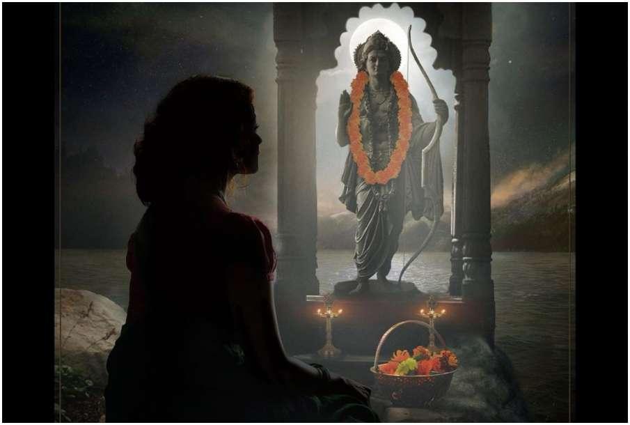 Alia Bhatt as Sita glimpse out- India TV Hindi