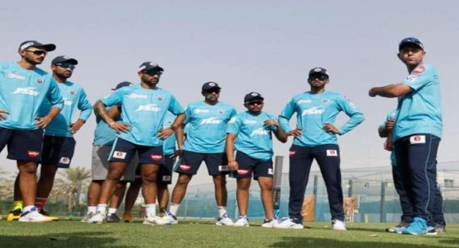 IPL 2021, Ricky Ponting, Ashwin, Rishabh Pant, DC, cricket, sports - India TV Hindi