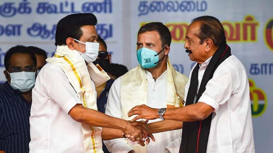 Rahul Gandhi should form Tamil Nadu like alliance to defeat BJP says stalin स्टालिन ने बताया राहुल क- India TV Hindi