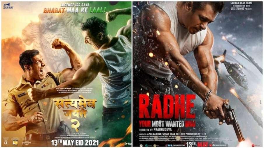 John Abraham,Satyameva Jayate 2, Salman Khan, Radhe- India TV Hindi