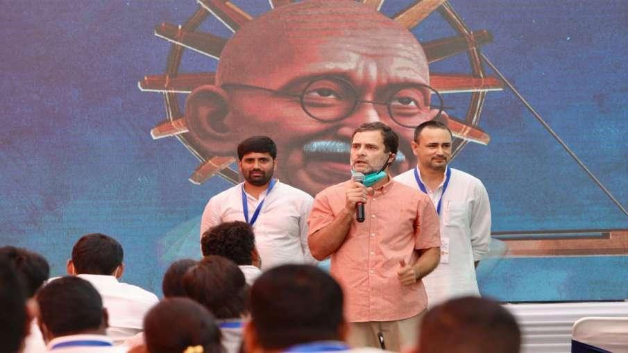 इंडियन यूथ कांग्रेस...- India TV Hindi