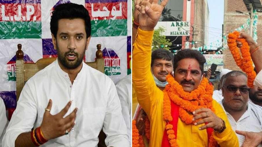 लोजपा MLA ने विधानसभा...- India TV Hindi
