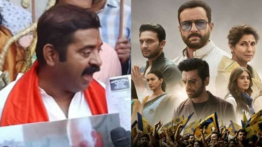 Ram Kadam, Ram Kadam Tandav, Ram Kadam Amazon Apology, Tandav Amazon Apology- India TV Hindi