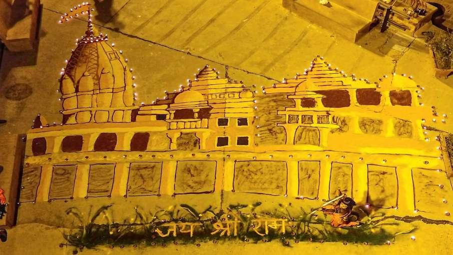 राम मंदिर निर्माण के...- India TV Hindi