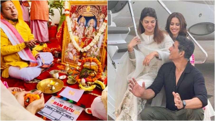 Ram Setu mahurat shot in Ayodhya, akshay kumar in Ayodhya, Jacqueline Fernandez, Nushrratt Bharuccha- India TV Hindi