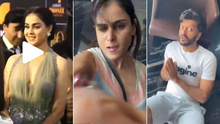 Genelia Deshmukh riteish deshmukh preity zinta- India TV Hindi