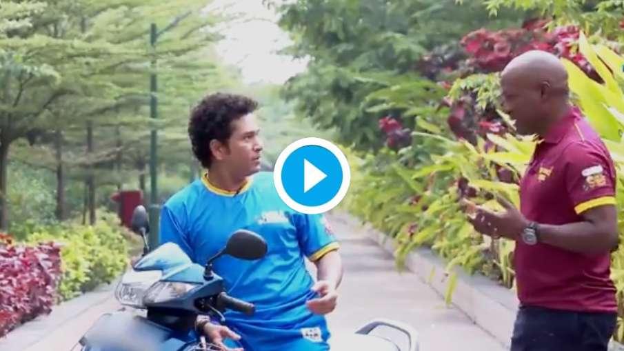 Sachin Tndulkar and Brian Lara- India TV Hindi