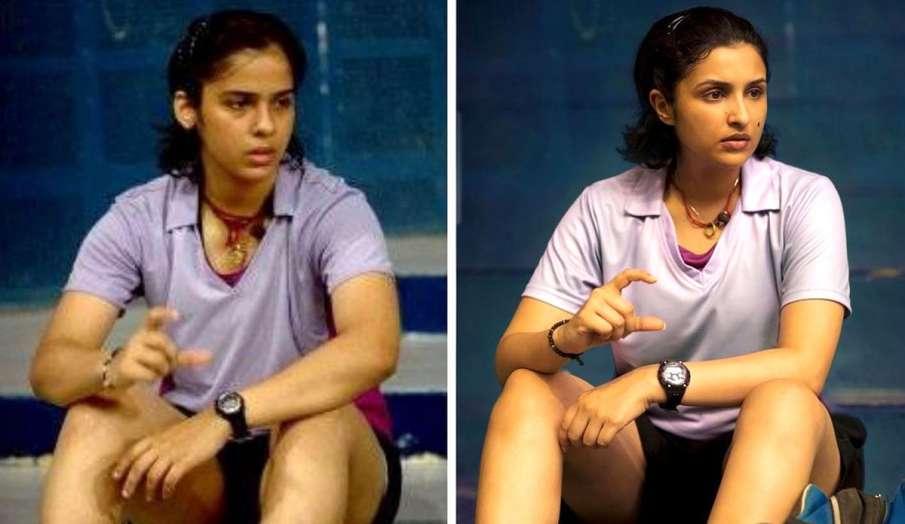 Parineeti Chopra shares pic of saina nehwal- India TV Hindi