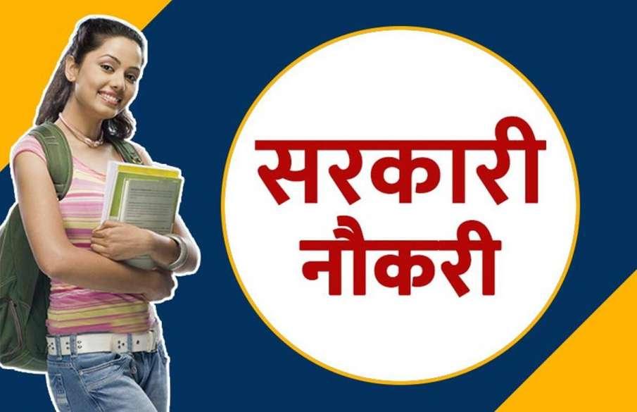 Gujarat Police recruitment Apply for 1,382 Sub...- India TV Hindi