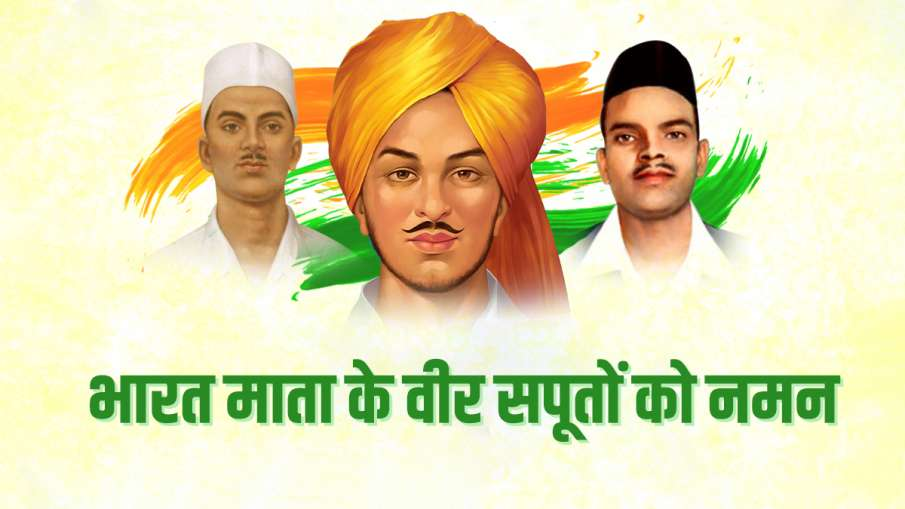 Shaheed Diwas 2021 know history importance why its celebrated on march 23 in india Shaheed Diwas: पी- India TV Hindi