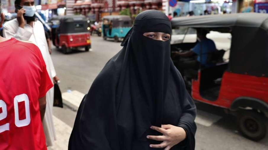 Sri Lanka Burqa Ban, Lanka Burqa Ban, Burqa Ban, Madrasa, Sri Lanka Madrasa, Sri Lanka- India TV Hindi