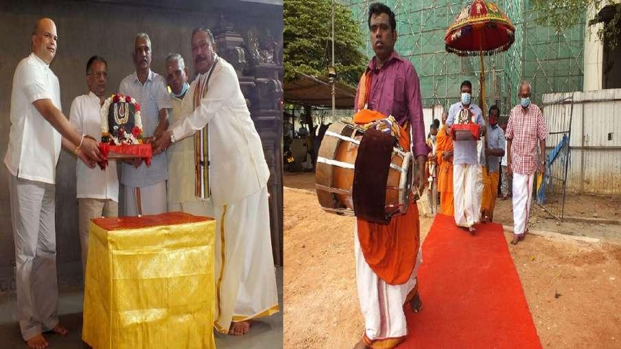 अयोध्या में बन रहे भव्य राम मंदिर में लगाया जाएगा श्रीलंका के सीता एलिया का पत्थर - India TV Hindi