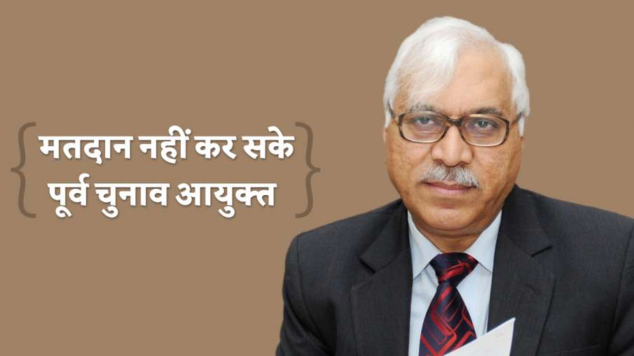 former election commissioner SY Quraishi not allowed to vote on not having smart id card in IIC elec- India TV Hindi