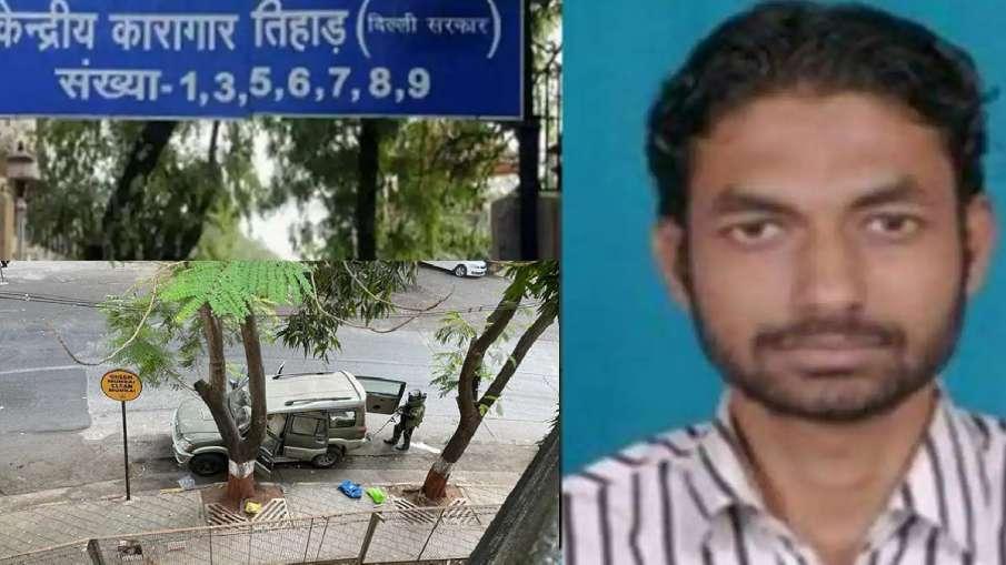 दिल्ली पुलिस स्पेशल सेल टीम ने आतंकी तहसीन अख्तर से तिहाड़ में 6 घंटे से अधिक की पूछताछ, हुआ ये खुला- India TV Hindi