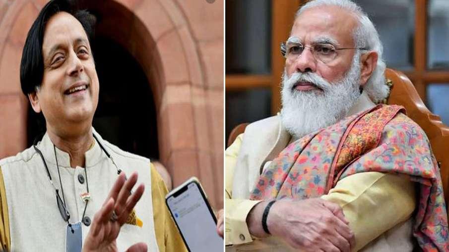 प्रधानमंत्री मोदी की...- India TV Hindi