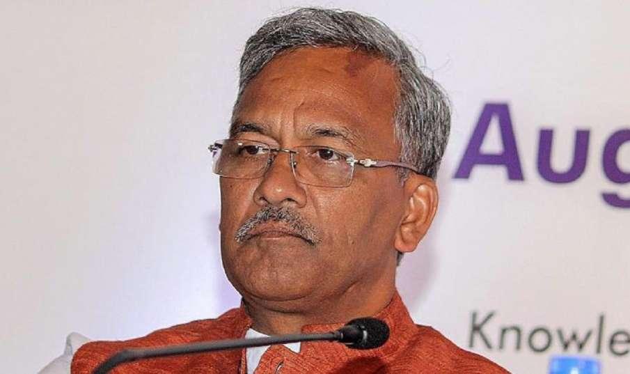 Congress on resignation of Trivendra Singh Rawat- India TV Hindi