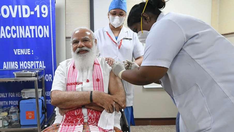 'मोटी सुई लगा रही हैं क्या?', वैक्सीन का टीका लगवाने से पहले PM मोदी ने नर्स को ऐसा क्यों कहा?- India TV Hindi
