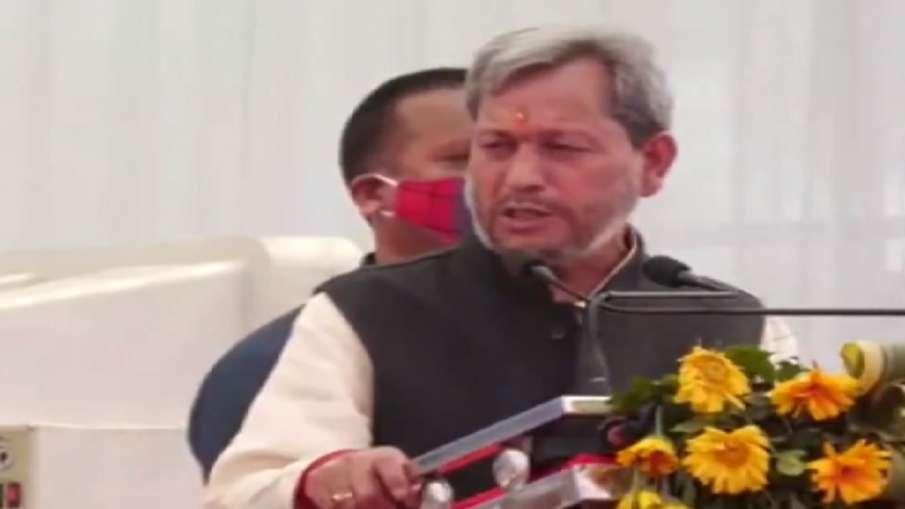 Uttarakhand CM Tirath Singh Rawat- India TV Hindi